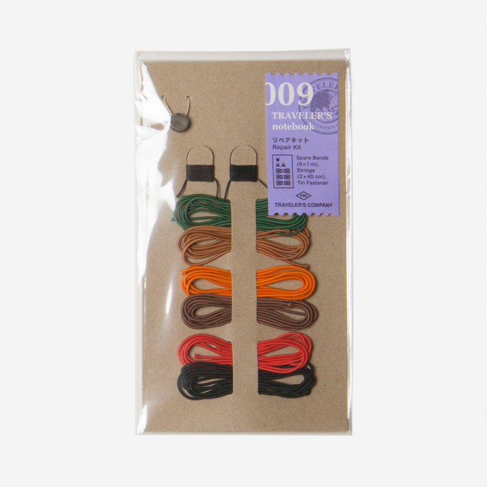 TRAVELER'S Company 009. Repair Kit