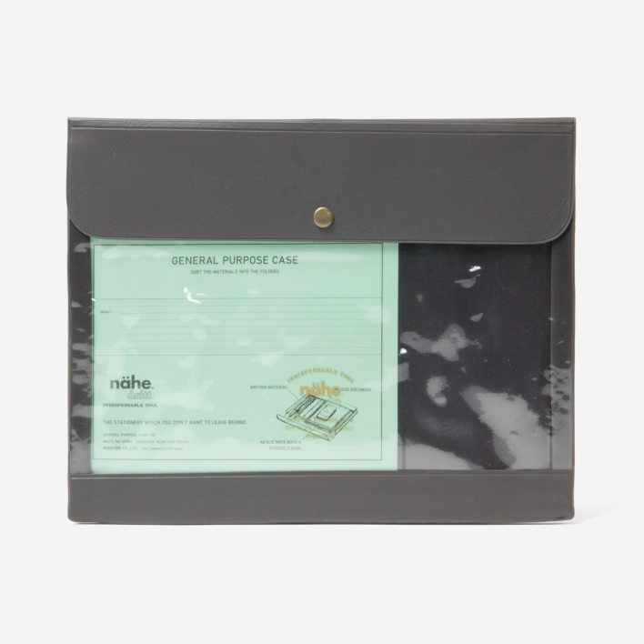 Nähe General Purpose Case - A5 grey
