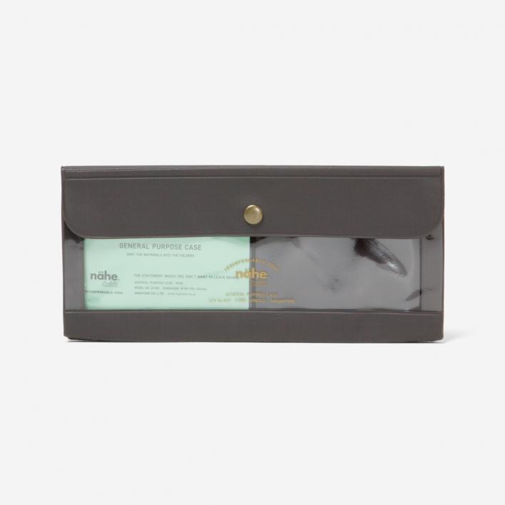 Nähe General Purpose Case - A7 wide grey
