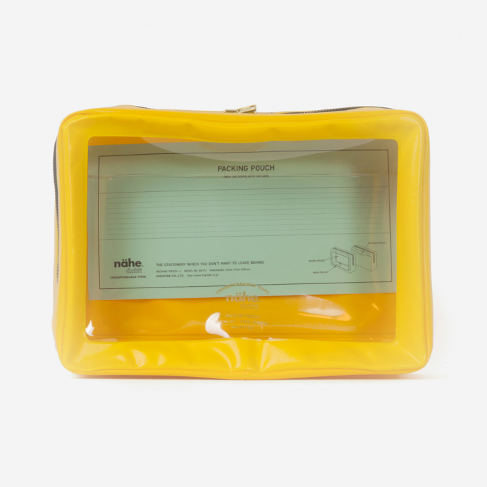 Nähe Packing Pouch - L Yellow