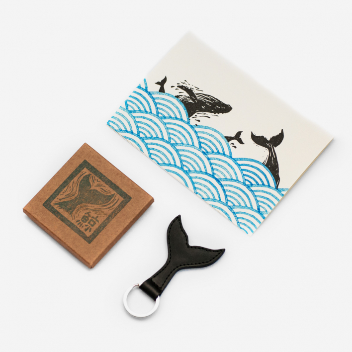 Herr Pong The Whale Tail Key Hanger Black
