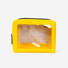 Packing Pouch - XS Yellow>     </noscript> </div>          <div class=