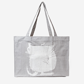 Hungry Monster Grey Large Tote Bag>     </noscript> </div>          <div class=