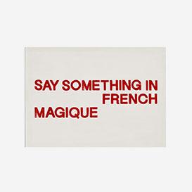 Something French Greeting Card>     </noscript> </div>          <div class=