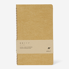 Spiral Ring Notebook A5 Camel>     </noscript> </div>          <div class=