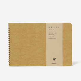 Spiral Ring Notebook Wide Camel>     </noscript> </div>          <div class=