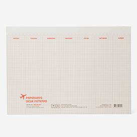 Red Velvet Desk Notepad>     </noscript> </div>          <div class=