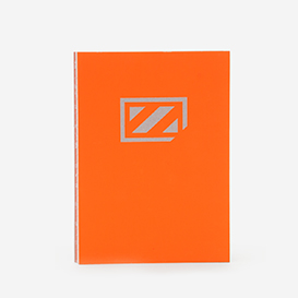 Daily Journal Orange Kalender>     </noscript> </div>          <div class=