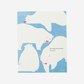 Polar Bear Paper>     </noscript> </div>          <div class=
