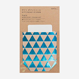 Gift Pocket Sticker Pyramid Blue>     </noscript> </div>          <div class=
